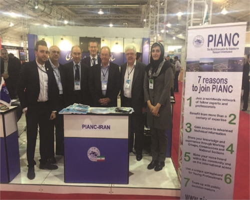 PIANC Iran booth at ICOPMAS 2016