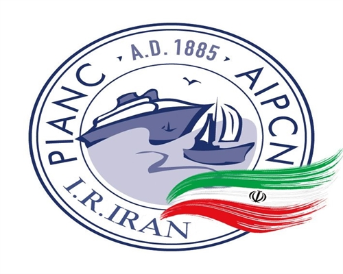 PIANC-Iran Secretariat